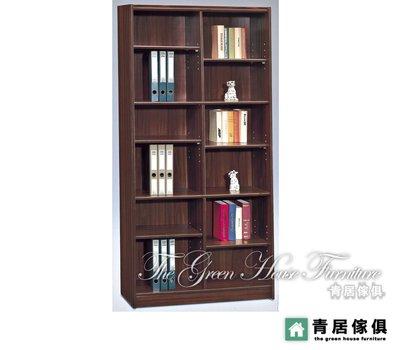 &青居傢俱&WAS-C8264-12 胡桃3x6尺組合書櫃(中立板空架) - 大台北地區滿五千免運費