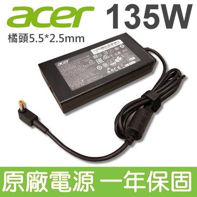 超薄新款 ACER 宏碁 135W 原廠 變壓器 All in One Z5 Z3 Aspire AZ3770 台中市