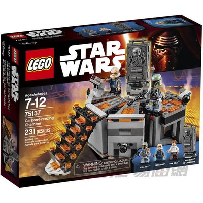 【易油網】LEGO 75137 樂高 Star War 星際大戰 Carbon-Freezing Chamber