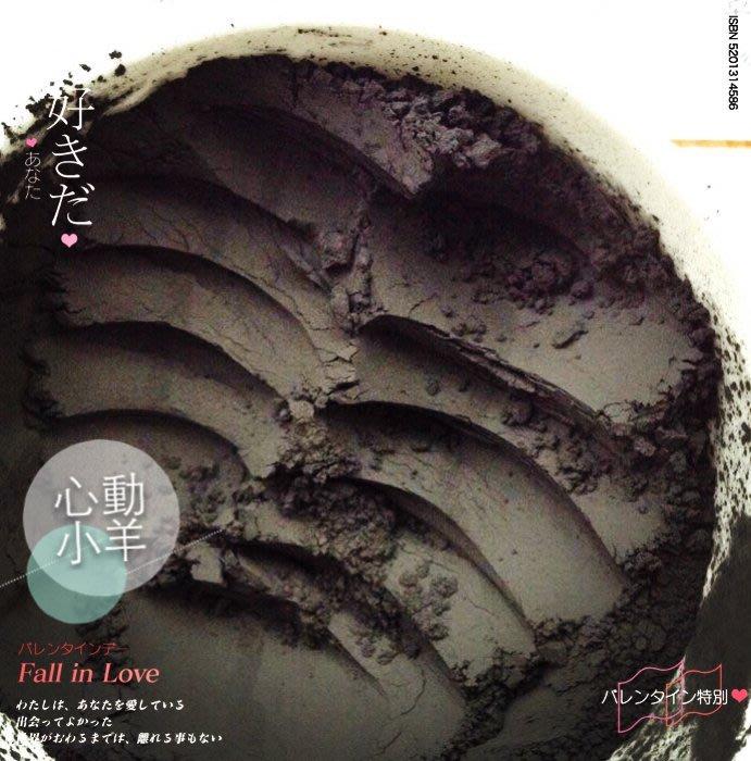 心動小羊^^手工竹炭皂必備超細竹碳粉每包40g