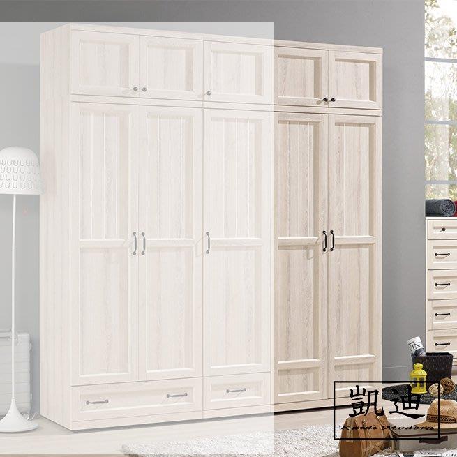 【凱迪家具】M4-527-3雪莉2.7尺被櫥式衣櫥(雙吊)/桃園以北市區滿五千元免運費/可刷卡