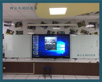 【辦公天地】150*120磁性玻璃白板,專業組裝施工,配送新竹以北都會區免運費