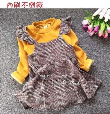 愛兒小舖【SK732】格紋裙假兩件洋裝~豐原可面交