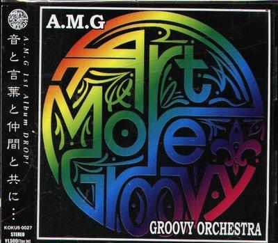 八八 - GROOVY ORCHESTRA - A M G - 日版 CD AMG