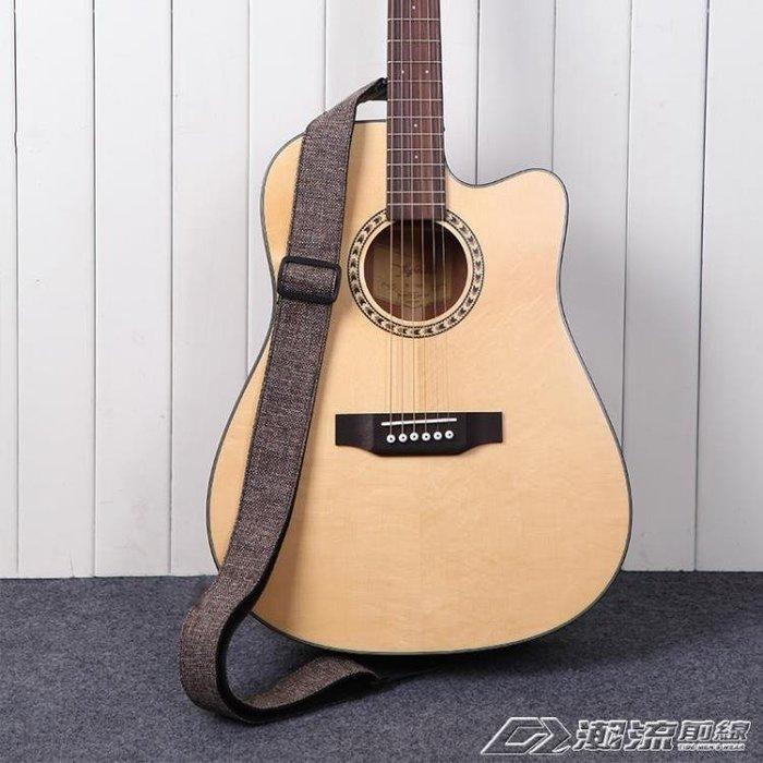 簡約棉麻民謠木吉他背帶 個性加寬吉他肩帶電吉他背帶