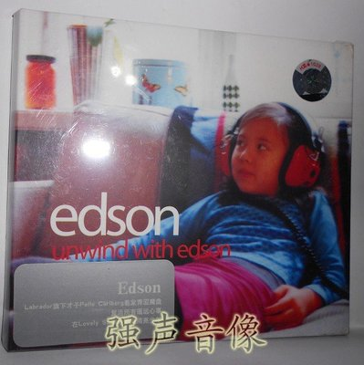 正版 Edson:unwind with edson(CD)