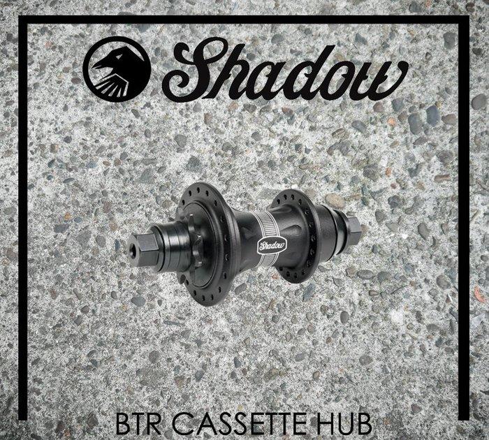 [Spun Shop] THE SHADOW CONSPIRACY BTR Cassette Hub 內鎖卡式後花鼓