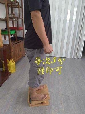 拉筋板-4種角度可調,台灣製造 品質保證