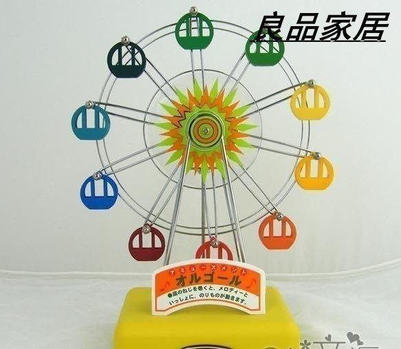 【優上精品】日本SANKYO仰望幸福彩色款旋轉幸福摩天輪音樂盒八音盒生日情人(Z-P3197)