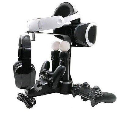 PS4 VR PSVR 頭戴裝置 手把 耳機 專用放置架 收納架 充電架 四合一充電座 豪華直立架 支架【台中恐龍電玩】