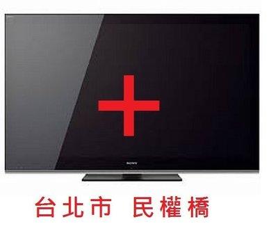 台北 SONY KDL-40HX750 KDL-46HX750 KDL-55HX750 不開機閃5下閃6下閃10下維修 台北市