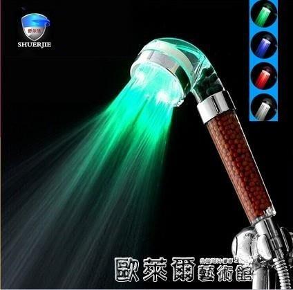 七彩蓮蓬頭 增壓LED燈發光七彩花灑溫控自變色花灑噴頭負離子過濾淋浴蓮蓬頭