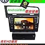 安卓版 Android GOLF 7代 音響 主機 DVD 電...