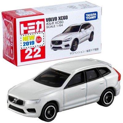 TOMICA 多美 小汽車 (樂高熊) NO 22 VOLVO XC60 2019年新車貼 全新未拆 保證正版