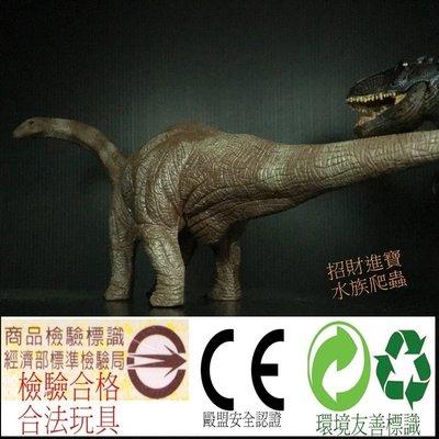 咖啡雷龍 長頸龍 恐龍玩具 恐龍模型 侏儸紀公園世界 動物公仔小孩禮物 另有售 三角龍 暴龍 迷惑龍 腕龍 牛龍 劍龍