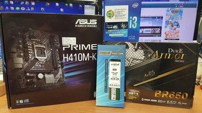 【超值套餐】Intel 第十代 i3-10100 + 華碩 H410M-K +美光 8G D4 + BR650W 銅牌