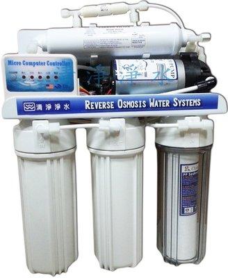 可刷卡*除鉛設備【清淨淨水店】CCW-305型電腦全自動RO逆滲透純水機超值配備價2900元。