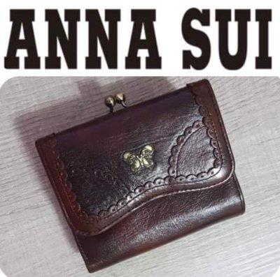 (已出售)日本ANNA SUI 短㚒/口金包 油臘皮革 最愛近新收藏 特惠3折出清 粉絲回購價A大16