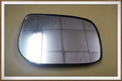【帝益汽材】豐田 TOYOTA CAMRY 06~11年 YARIS 06~13年 後視鏡片 照後鏡玻璃 後照鏡片 含座