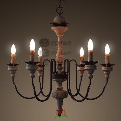 {美學}美式鄉村復古餐廳歐式客廳法式巴洛克木頭吊燈MX_942