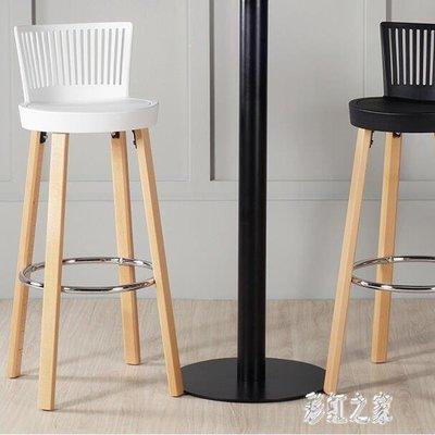 吧檯椅 北歐吧臺椅現代簡約實木創意餐廳酒吧椅高腳凳休閒椅收銀前臺椅子LB16389