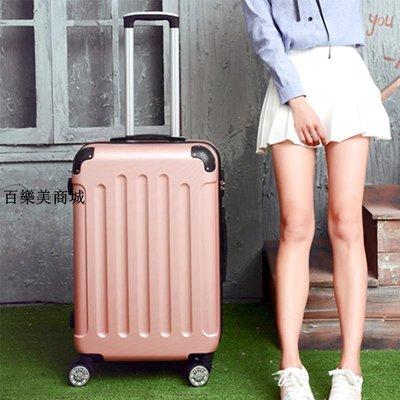 精選 20寸網紅皮密碼箱子拉桿旅行李箱男女萬向輪韓版小清新大容量潮24