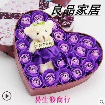 【易生發商行】年送女友創意新奇特別生日...