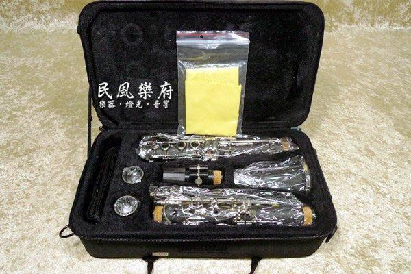 《民風樂府》初學入門 最佳選擇 仿木管 豎笛 單簧管 非一般ABS塑膠黑管