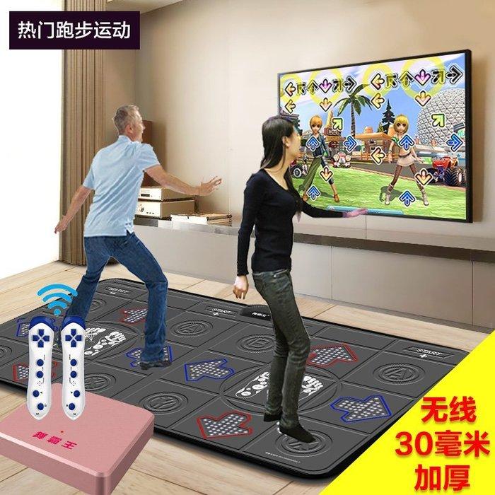 〖起點數碼〗舞霸王高清雙人跳舞毯 電視電腦兩用加厚 家用按摩無線抖音跑步機