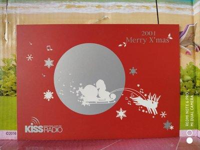酷卡Cool Card明信片-Kiss Radio