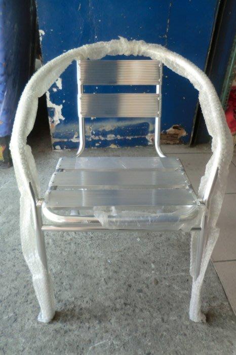 樂居二手家具*J299全新鋁製戶外庭院椅*戶外椅 休閒椅 庭院椅 鋁椅 戶外鋁椅 庭院鋁椅 全新戶外椅 全新鋁椅