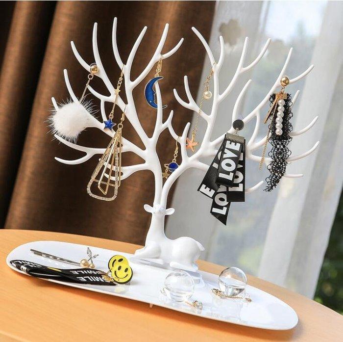 衣萊時尚-鹿角樹形展示架創意首飾盒耳環架項鏈手鏈戒指收納歐式飾品架家用