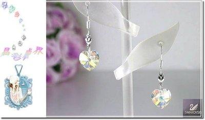 《晶彩飾界》愛戀芳心☆施華洛世奇 桃心水晶‧甜美時尚耳環~可改夾式☆10色可選