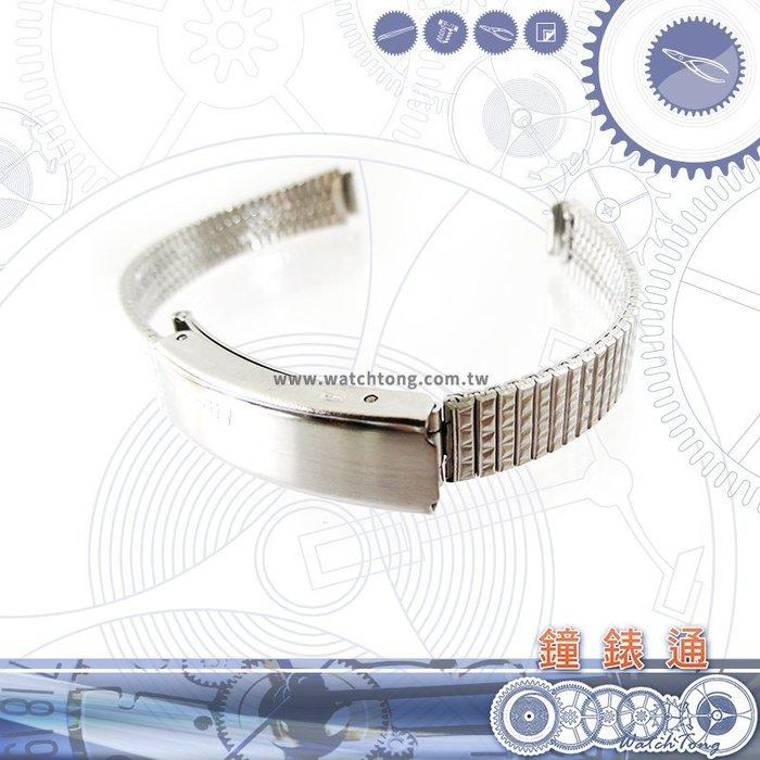 【鐘錶通】竹節帶 金屬錶帶 D 0108S - 8mm