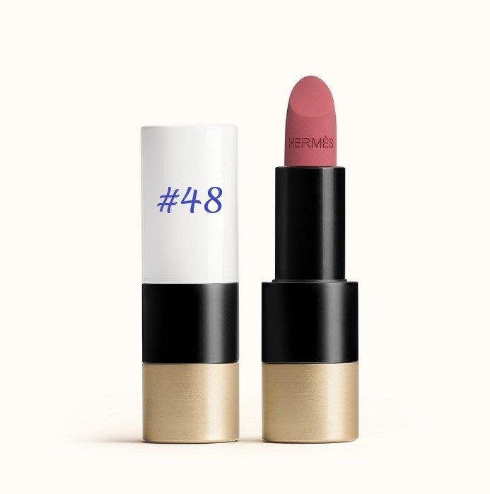 現貨Hermès #48啞光 lipstick愛馬仕口紅HERMES唇膏現貨.含緞帶