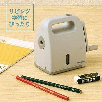 【杰妞】日本代購  PACATTO  半自動削鉛筆機
