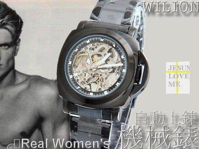 標就賣WILON雙縷空自動機械錶(沛納海款)一三九 一元起標