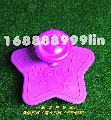 ☆陽光寶貝窩☆ Best Wishes 3D餅乾模 彈簧立體餅乾模 烘培DIY模具