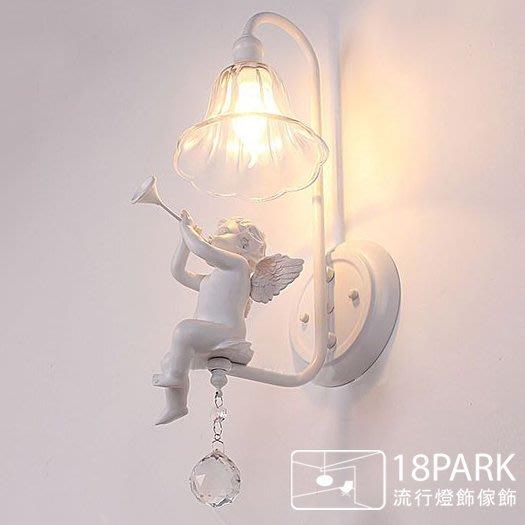 【18park】潔白純淨 Sound Of Angel [ 天使之音壁燈-吹喇叭 ]