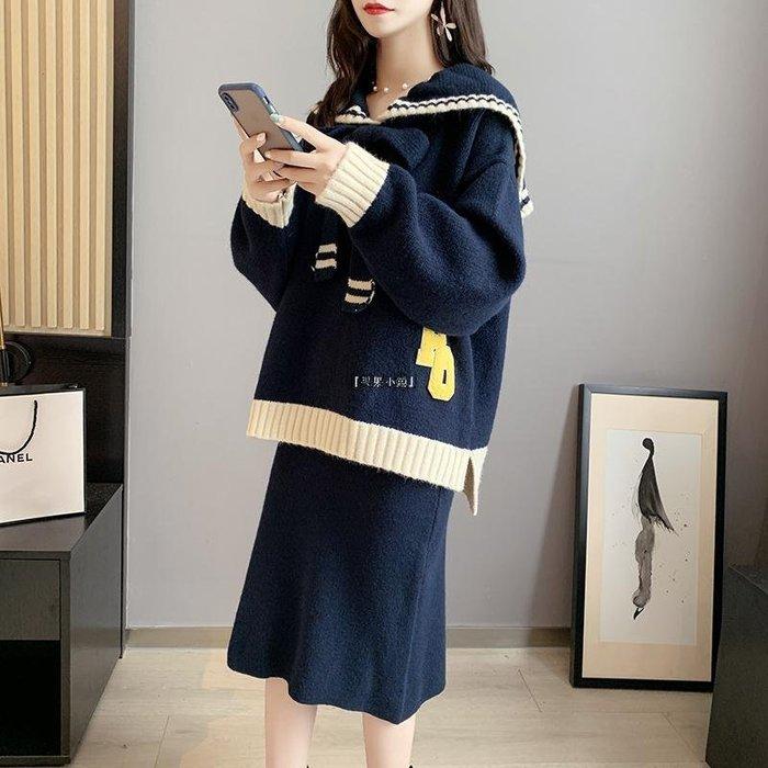 「錦衣堂」 洋氣毛衣套裝女百搭減齡秋季2020年潮新款女士氣質職業顯瘦兩件套裙