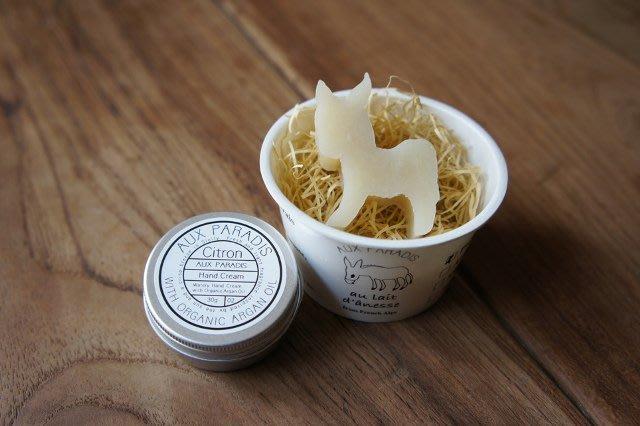 香氛 ◎日本◎ AUX PARADIS 驢奶皂 法國 阿爾卑斯山 蜂蜜 摩洛哥 堅果油 手工皂 20g