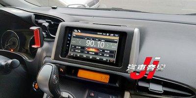 **Ji汽車音響** WISH TOYOTA 9.0版本 7吋安卓機 內建正版導航 無線上網 台灣製造一千萬責任險