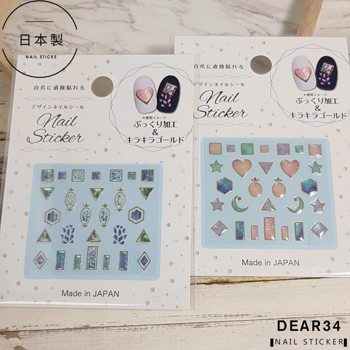 《Dear34》日本製NIP-19幾何圖形背膠指甲貼紙微凸立體深色仿寶石碎片長方形粉色系愛心星星月亮銀河配色