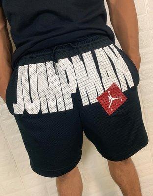 NIKE 喬丹JORDAN 休閒 運動 短褲 籃球褲