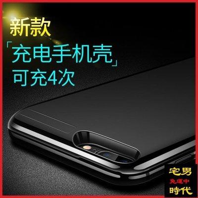 免運 iphone7蘋果6專用8背夾充電寶6s手機殼7plus電池5超薄便攜5s無線【宅男時代】