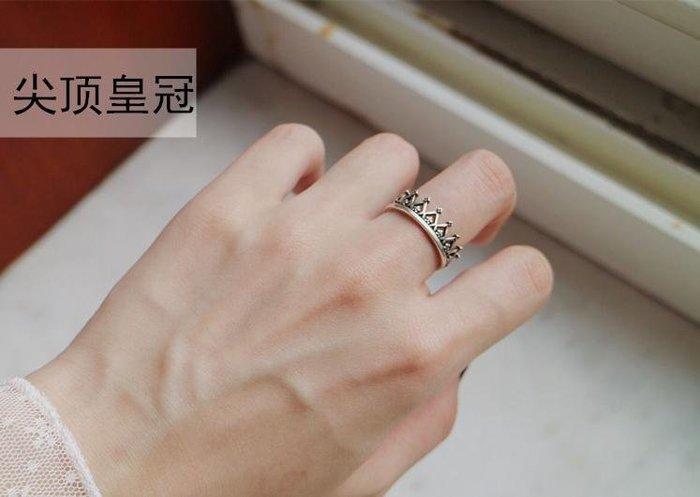 日韓時尚尖頂皇冠泰銀戒開口戒指情人節禮物生日禮物
