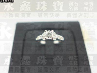 天然鑽石戒指 0.33ct F/VVS2/車工完美/14K戒台 m1043-01