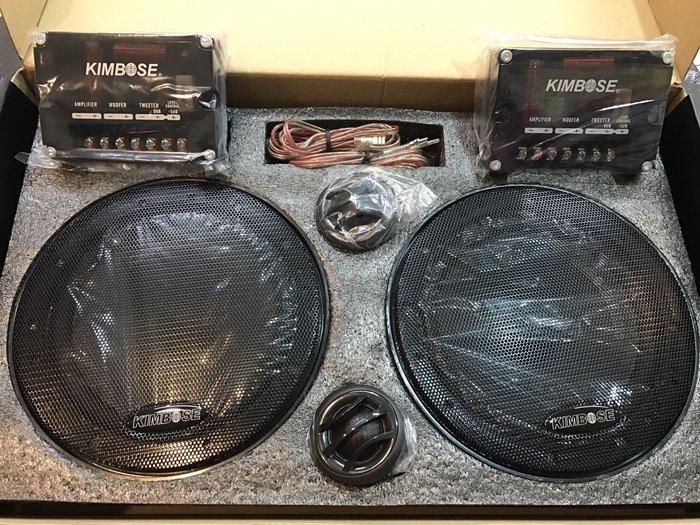 光速改裝部品  kimbose 卡霸士 6.5寸汽車喇叭 汽車音響喇叭