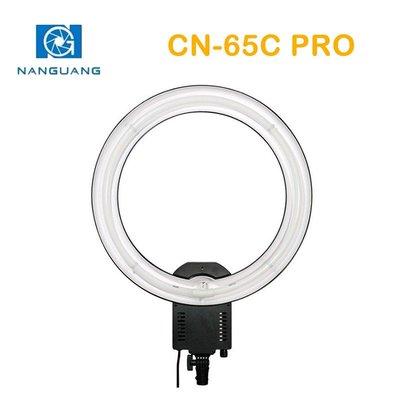 【EC數位】Nanguang 南冠 CN-65C PRO LED環形燈 美肌燈 補光燈 持續燈 單色溫 直播 網美