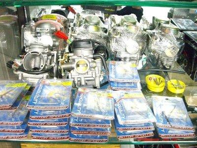 新莊鑫龍車業:售CVK26/CVK30安裝+調教(油咀及油針)=4000(清化油器350元)